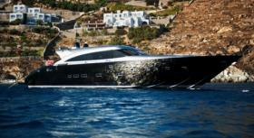 Motor Yacht George P for charter